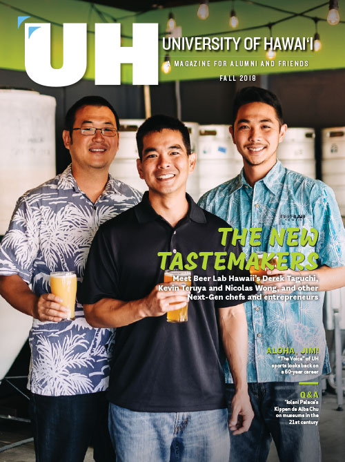 UH Magazine Fall Cover
