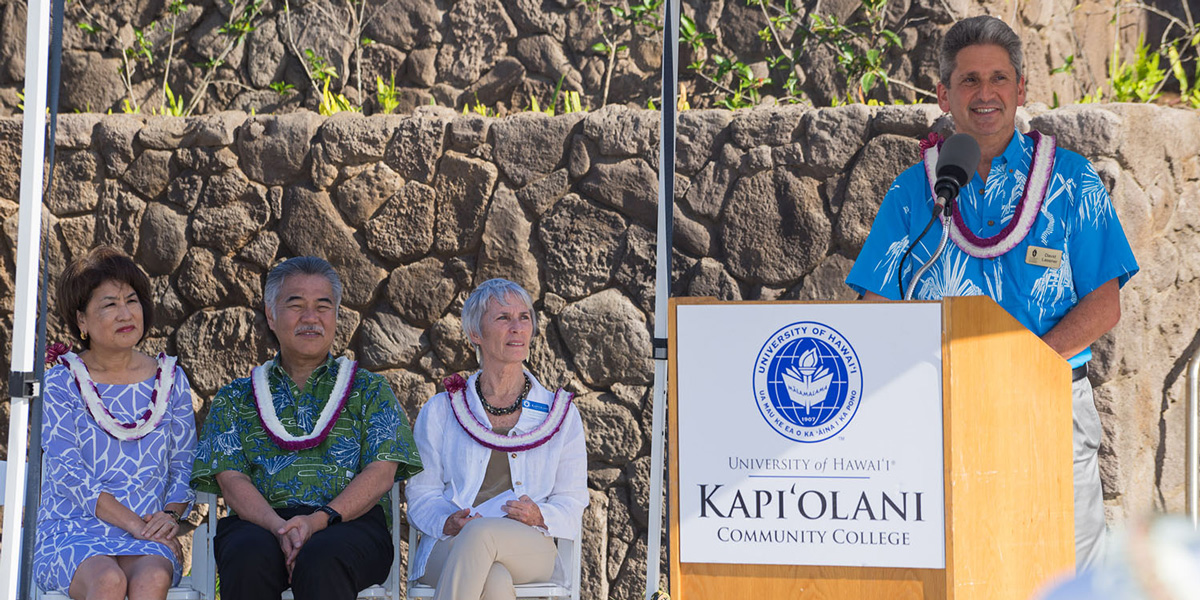 It takes a public and private partnership to realize the vision of the Culinary Institute of the Pacific. Shown here at the celebration after the first phase of construction are Governor David Ige and Mrs. Ige, Kapi'olani CC Chancellor Louise Pagotto and University of Hawai'i President David Lassner.