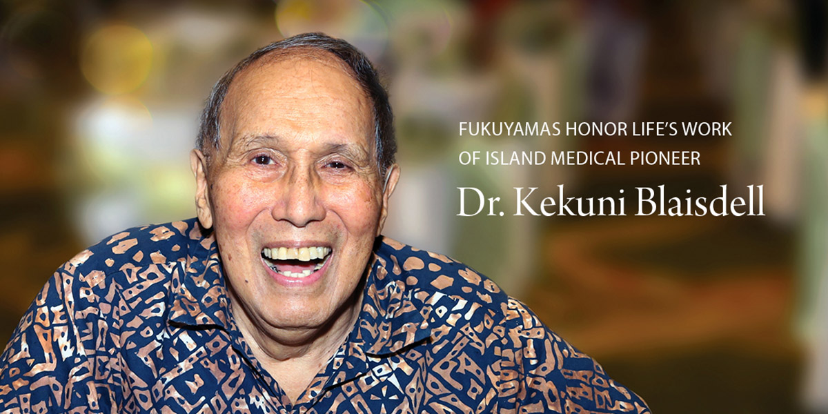 Richard Kekuni Blaisdell, MD, founding chair of the Department of Medicine at the John A. Burns School of Medicine
