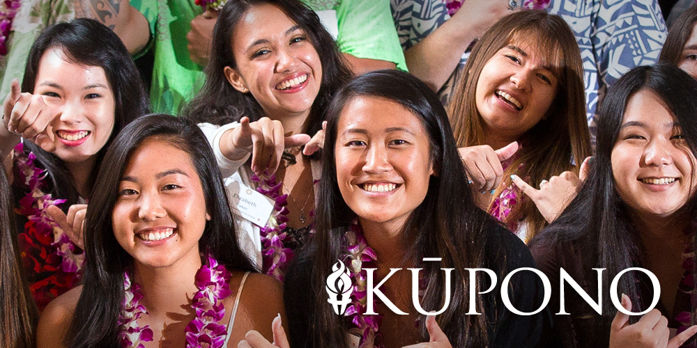 Kupono Newsletter Summer 2016